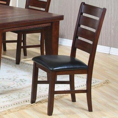 Wildon Home ? Dixon Side Chair (Set of 2)