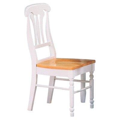 August Grove Ilka Slat Back Side Chair (Set of 2)