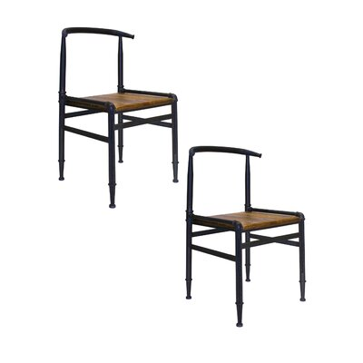 Pangea Home Brendan Side Chair (Set of 2)