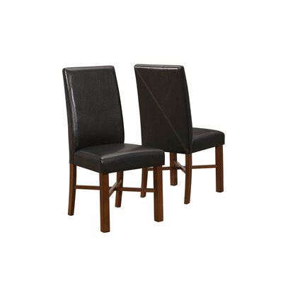 Monarch Specialties Inc. Sophisticated Side Chair (Set of 2)