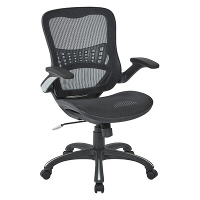 Office Star Products High-Back Mesh Managers Chair with Flip Arms