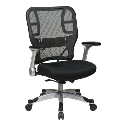 Office Star Products Professional R2 S..