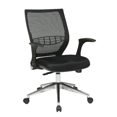 Office Star Products ProGrid Back Mesh Fa..