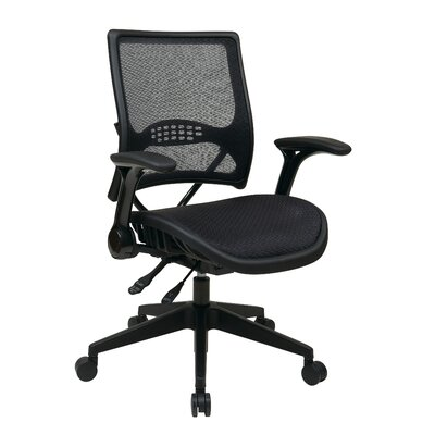 Office Star Products Professional Air Gri..