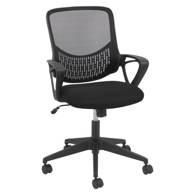 Oif Mid-Back Mesh Task Chair with Fixed Triangle Arms