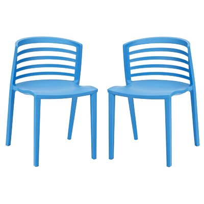 Modway Curvy Side Chair (Set of 2)
