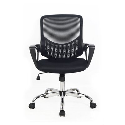 Hodedah Mid Back Mesh Office Chair