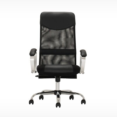 EQ3 Lotus Office Chair