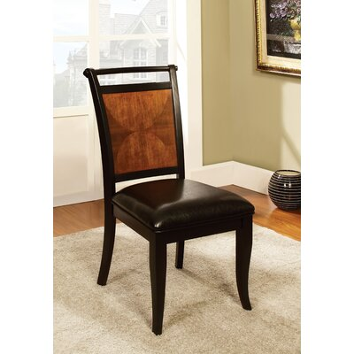 Hokku Designs Exquisite Side Chair (Set of 2)