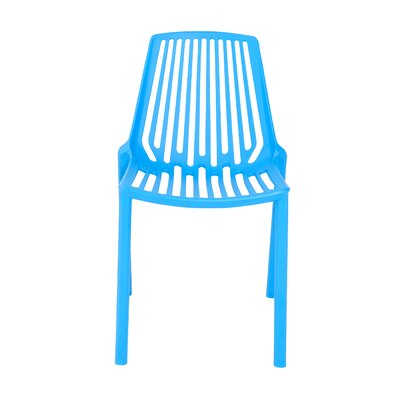 Zipcode™ Design Miles Side Chair (Set of 16)