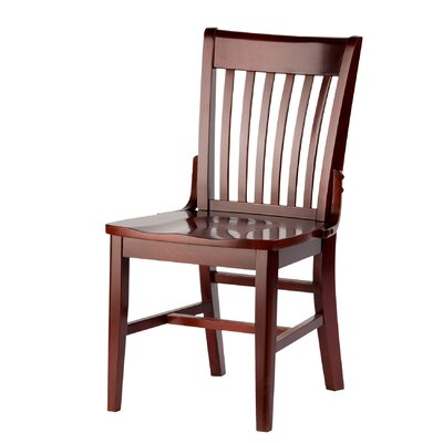 Holsag Henry Side Chair