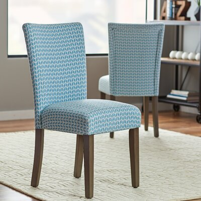 Mercury Row Salia Side Chair (Set of 2)