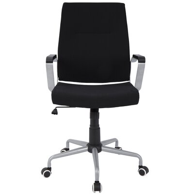 Mercury Row Atkison Desk Chair