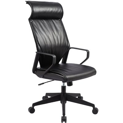 Homevision Technology Tygerclaw High-Back Executive Office Chair with Headrest