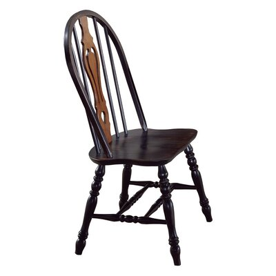 Loon Peak Banksville Keyhole Back Side Chair (Set of 2)