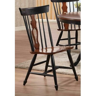 Sunset Trading Fiddleback Side Chair (Set of 2)