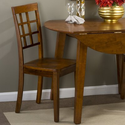Alcott Hill Antrim Side Chair (Set of 2)