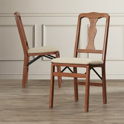 Alcott Hill McCain Side Chair (Set of 2)