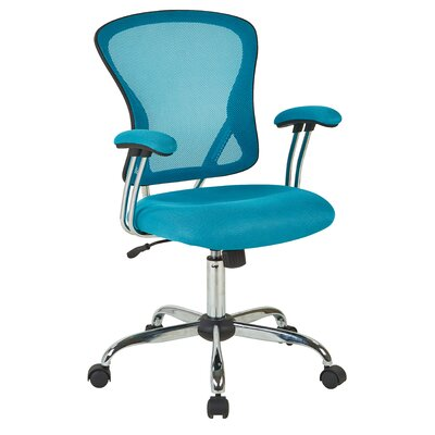 Varick Gallery Alves Adjustable High-Back Mesh Desk Chair