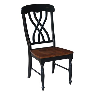 August Grove Ardin Side Chair (Set of 2)