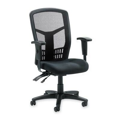 Symple Stuff High-Back Mesh Task Chair with Arms
