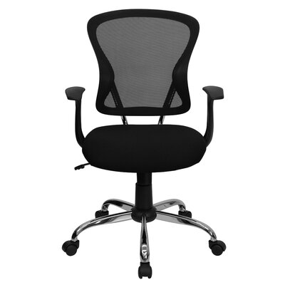 Amia Leather Office Chair by