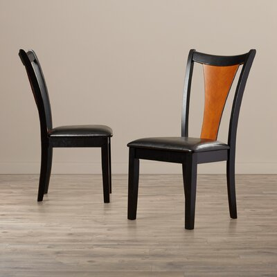 World Menagerie Tariq Side Chair (Set of 2)
