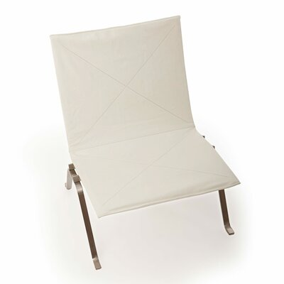 Kardiel Modern Easy Lounge Chair