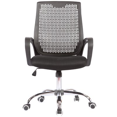 Porthos Home Franco High-Back Task Chair