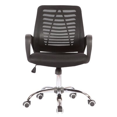 Porthos Home Quentin High-Back Task Chair