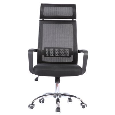 Porthos Home Bativa High-Back Task Chair