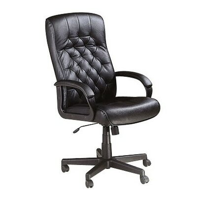 A&J Homes Studio High-Back Office Chair w..