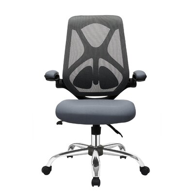 Fräsch High-Back Mesh Desk Chair