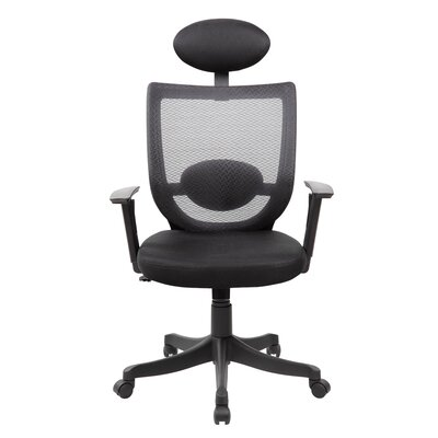 United Office Chair High-Back Mesh Executive Chair