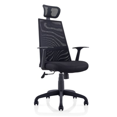 Ergomax Office Mesh Task Chair with Arms
