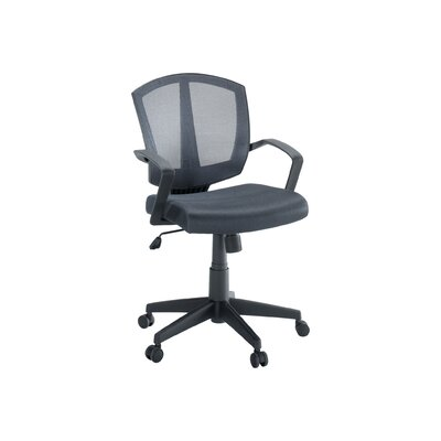 Sauder Mesh Low-Back Task Chair