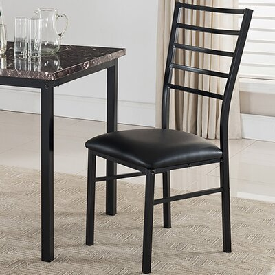 Darby Home Co Armadillo Side Chair (Set of 2)