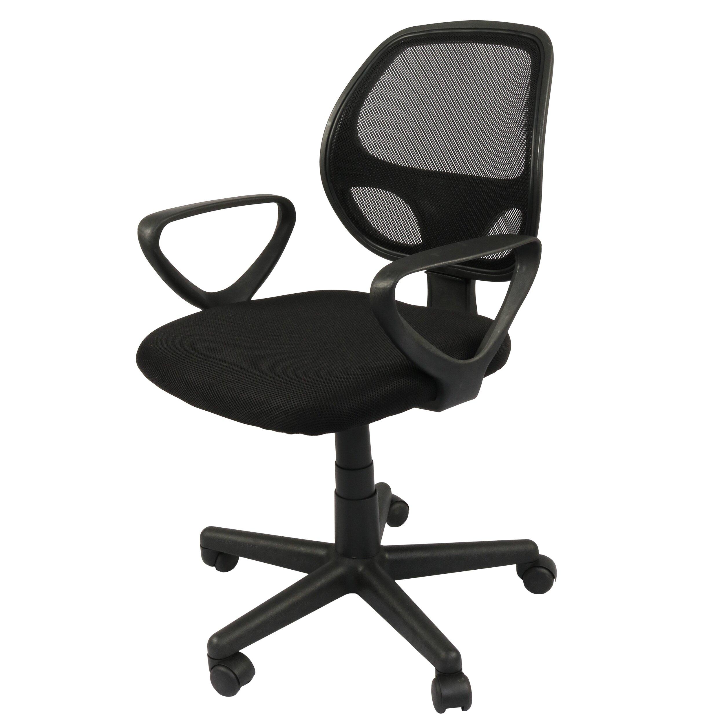 Innovex Mesh Desk Chair