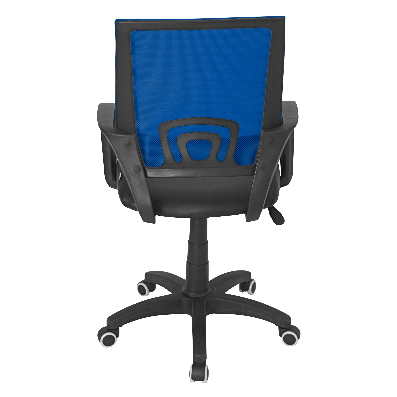 LumiSource Mesh Desk Chair