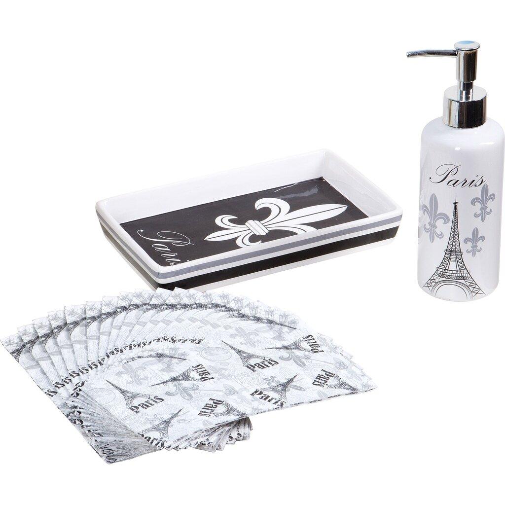 Luxury Home Paris 20 Piece Guest Bathroom Accessory Set