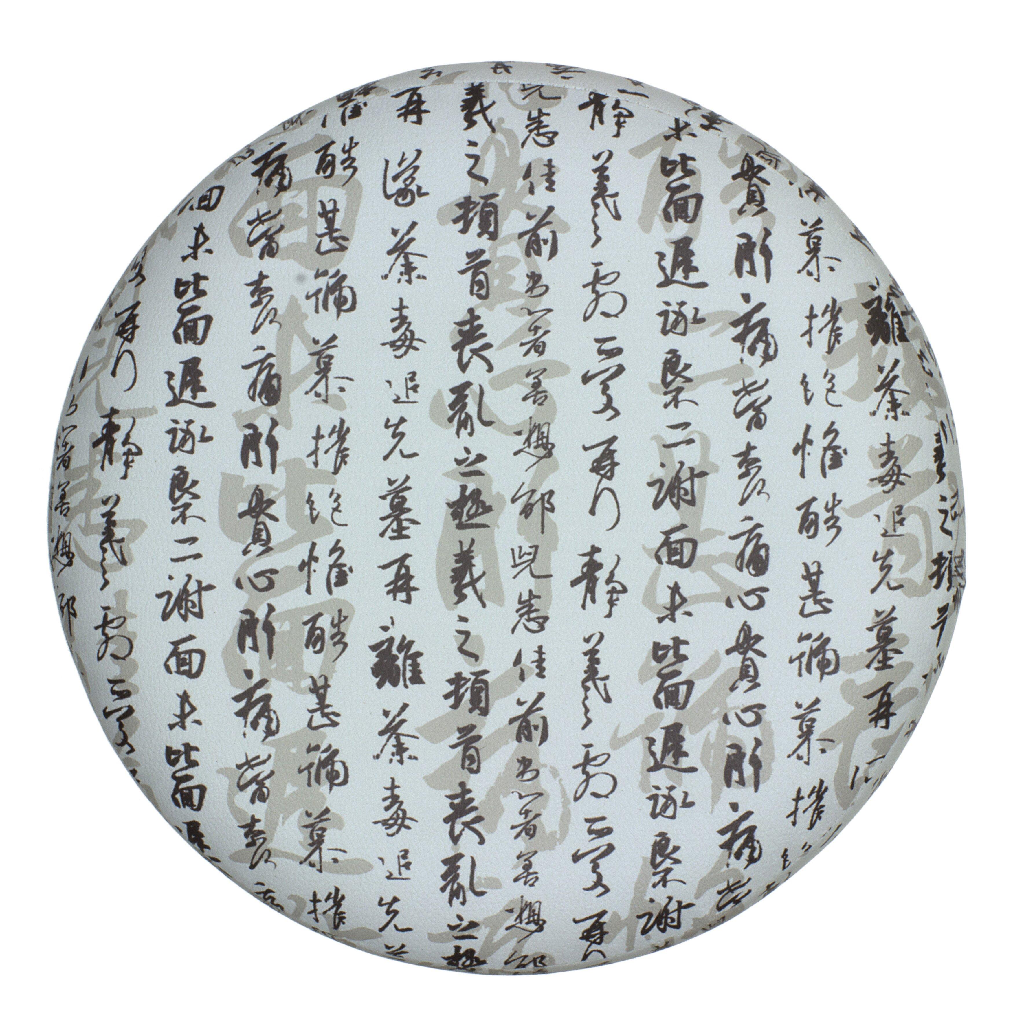 Oriental Furniture Zen Calligraphy Stool Wayfair