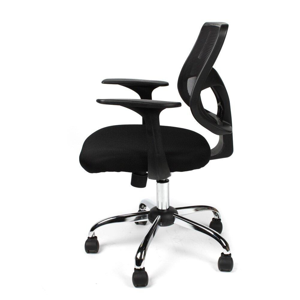 Merax Mesh Office Task Chair With Arms Reviews Wayfair