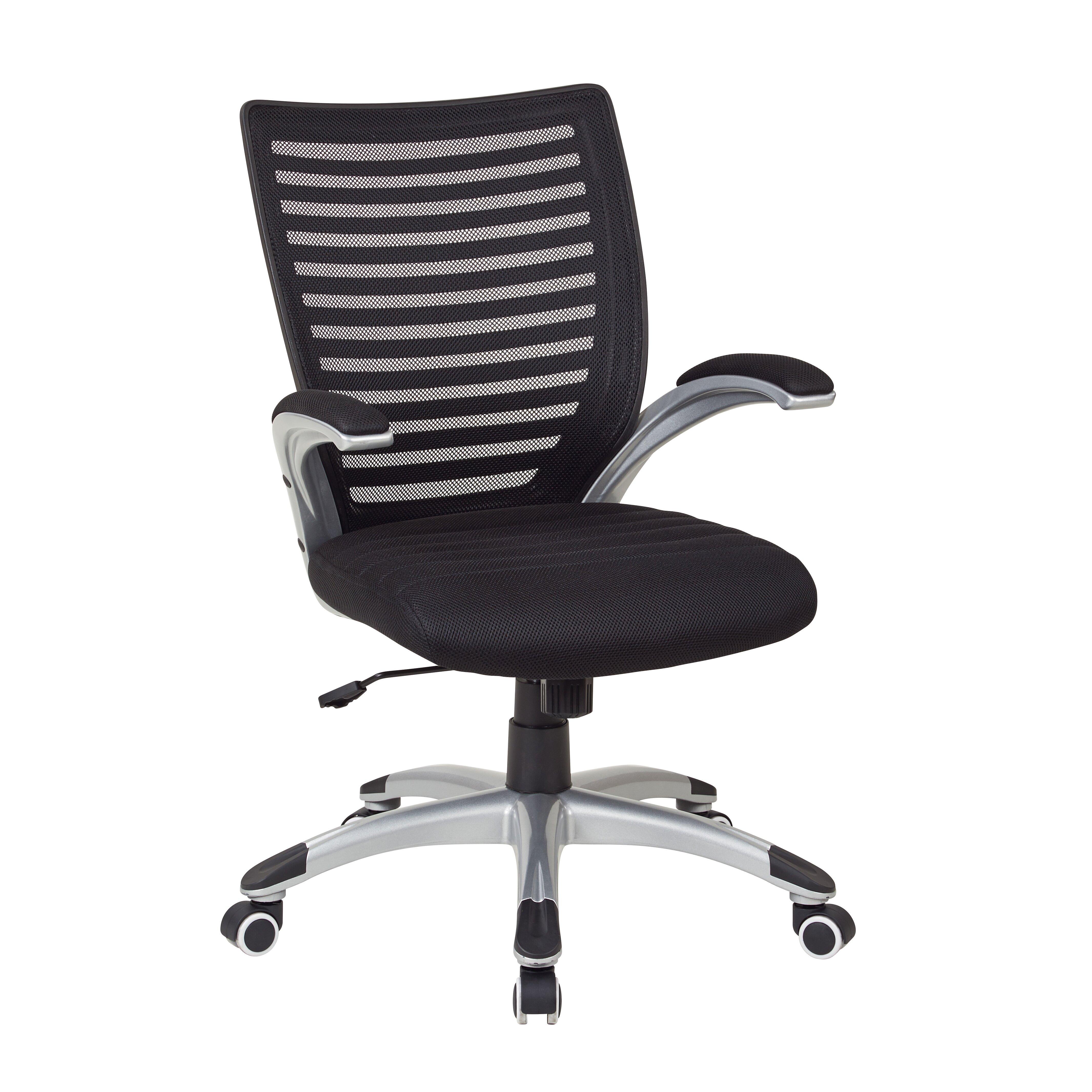 fice Star Mid Back Mesh Desk Chair & Reviews