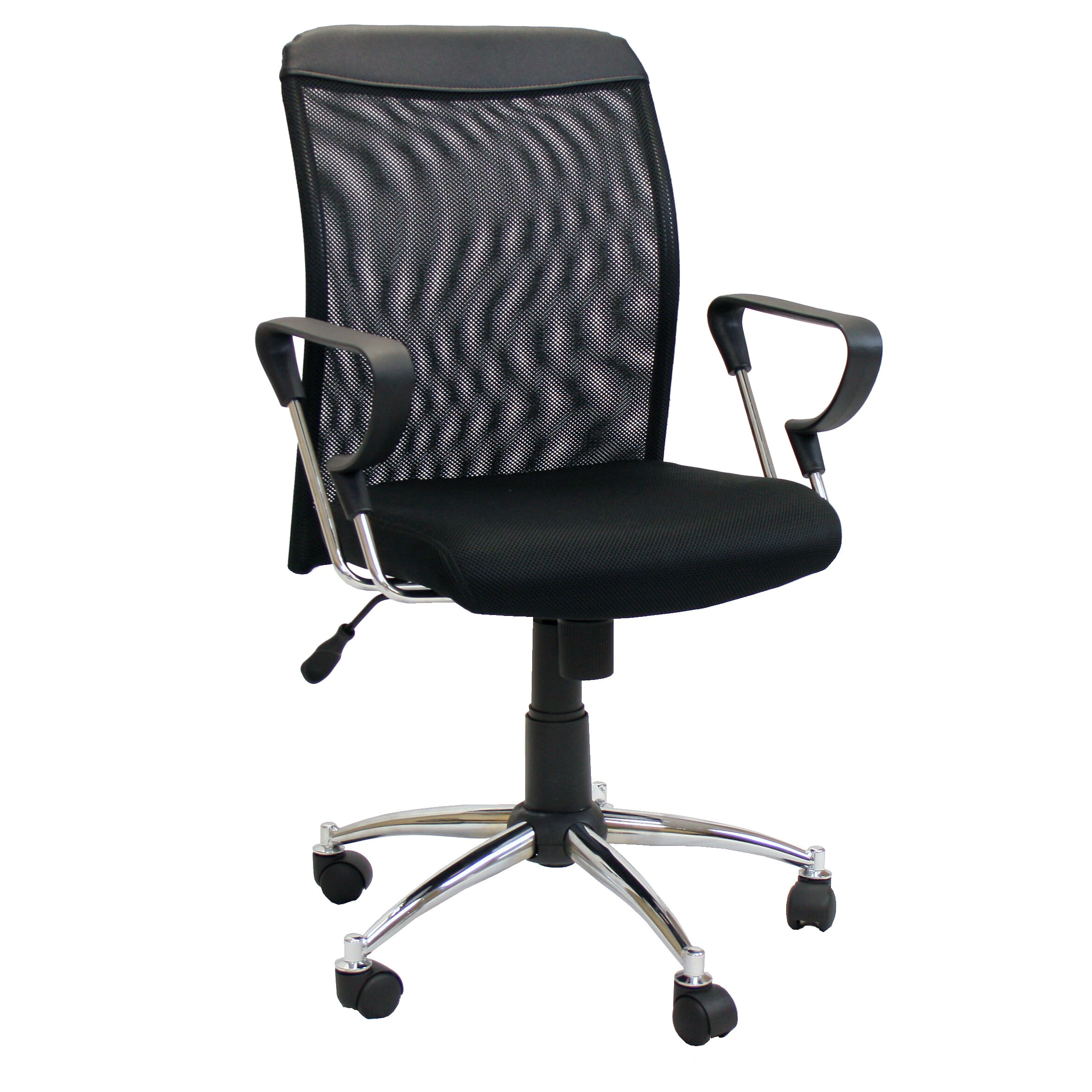 Furinno HiDUP Mesh Desk Chair & Reviews