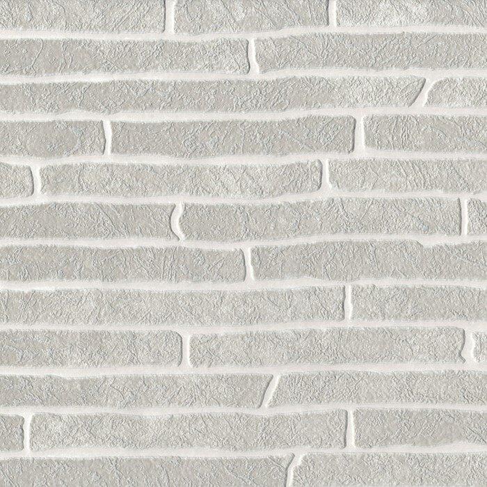 Graham brown superfresco 10m l x 52cm w brick 3d - Papier peint imitation brique leroy merlin ...