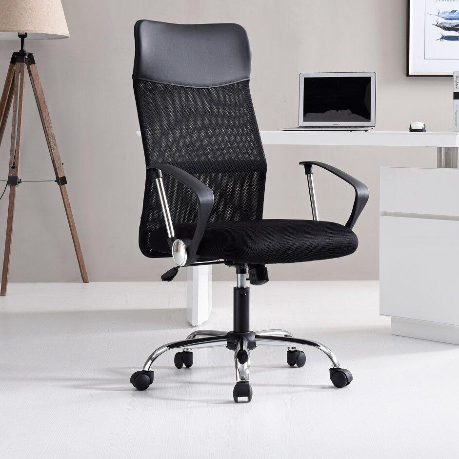Hodedah Mesh Desk Chair & Reviews