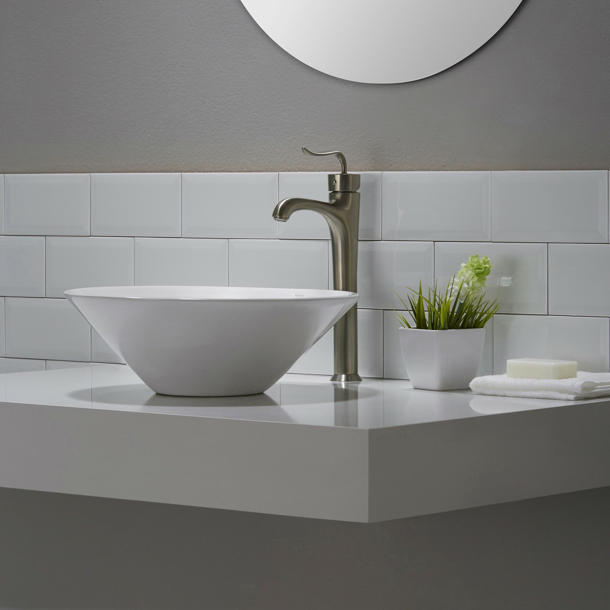 Round Bathroom Sinks: Kraus Elavo™ Ceramic Round Vessel Bathroom Sink & Reviews