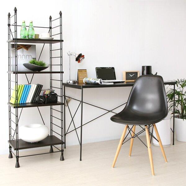 Emodern decor slope shell side chair reviews wayfair for Emodern decor
