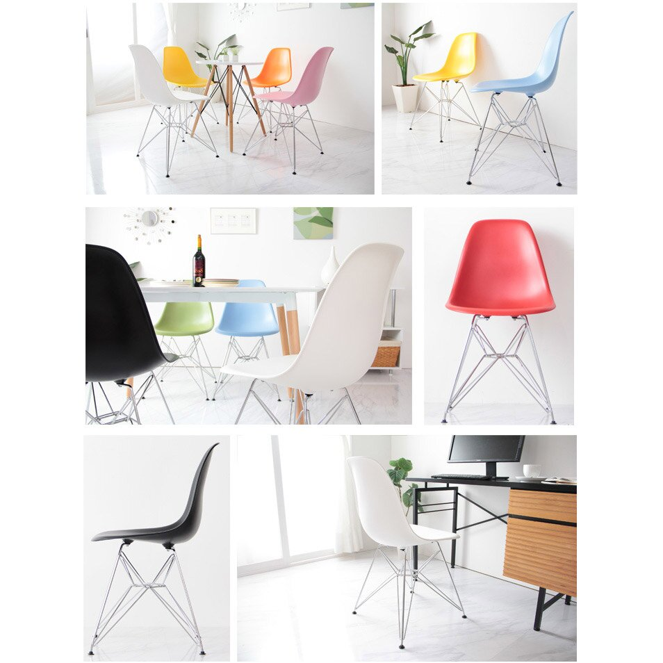 Dining Room Set Slope Chair