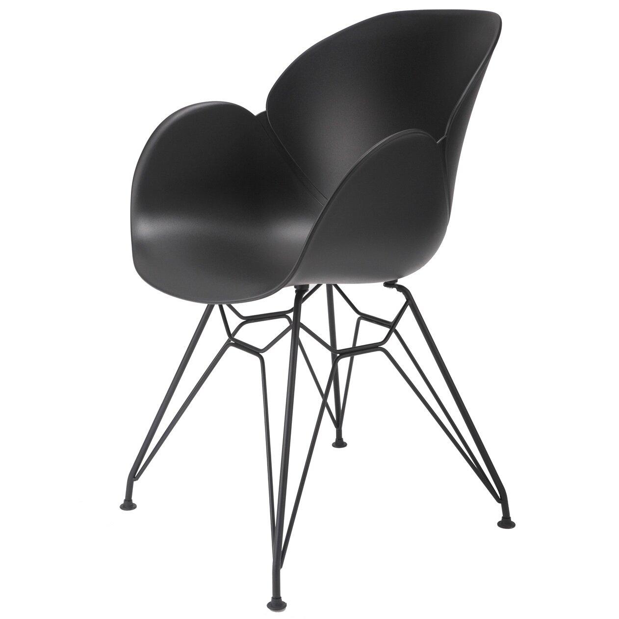 Emodern Decor Arm Chair Wayfair